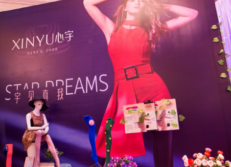 Xinyu new autumn and winter 2016 conference and CEL brand promotion - video